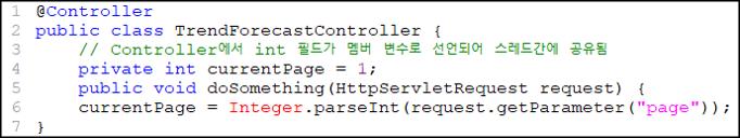 잘못된 세션 정보노출_테두리.PNG