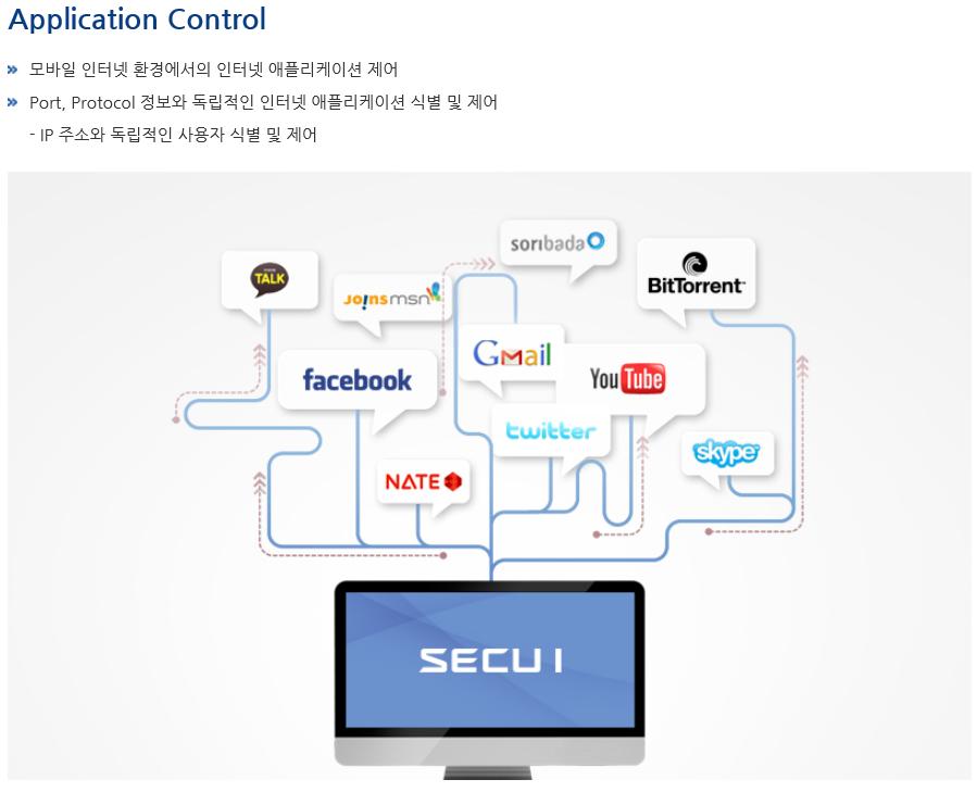 시큐아이 MF2 제품소개 -2.PNG