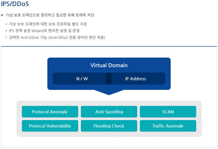 시큐아이 MF2 제품소개 -3.PNG